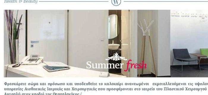 Summer- fresh!